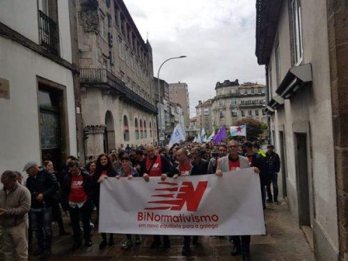 Manifestación Agal